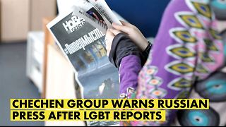 Russian newspaper threatened over LGBT rights article - Video