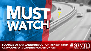 Footage Of Car Vanishing Out Of Thin Air From CCTV Camera Is Causing Pandemonium - Video