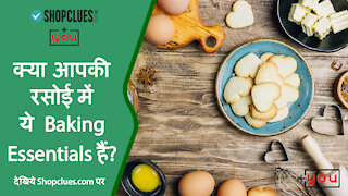 टॉप 4 Must-Have Baking Tools