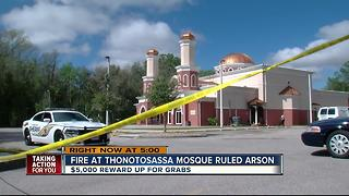 Tampa mosque fire ruled arson, reward offered - Video