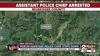 Porum Assistant Police Chief Steps Down