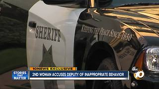2nd woman accuses San Diego Sheriff's deputy of inappropriate behavior - Video