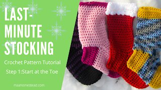 Last-Minute Stocking: Crochet Pattern Tutorial