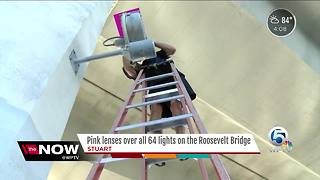 Roosevelt Bridge goes pink - Video