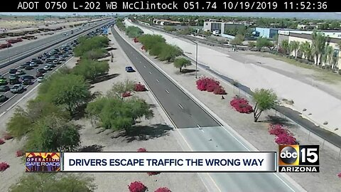Multiple wrong-way drivers use on-ramp to exit L-202