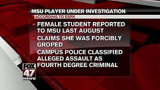 ESPN reports MSU player under investigation - Video
