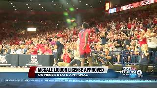 City council approves McKale Center liquor license - Video