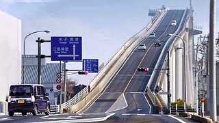 Japan's crazy 'rollercoaster bridge' Eshima Ohashi - Video
