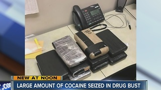 Large amount of cocaine seized in drug bust - Video