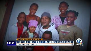 Officer involved with in-custody death ID'd