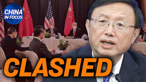 Top U.S., Chinese diplomats clash publicly; US bill to axe China's special trade status