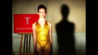 Gold Swimsuit - Video