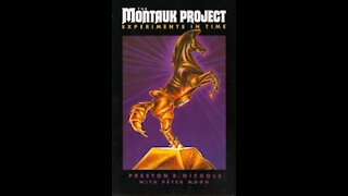 The Montauk project with guest Peter Moon