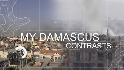My Damascus episode 4: Contrasts