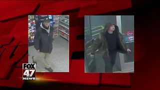 Police looking to identify fraud suspects - Video
