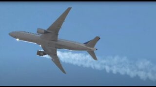 United Airlines | Plane Engine Bursts into Flames With 231 Aboard