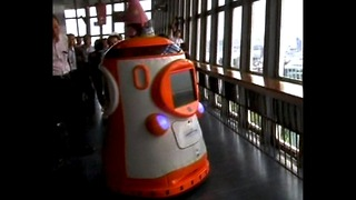 Robot Tour Guide - Video
