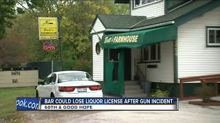 Committee: Revoke bar's license after shootings - Video