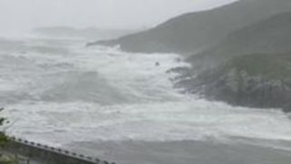 Huge Waves Seen at Cork Beach as Ex-Hurricane Ophelia Hits - Video