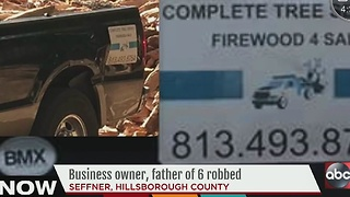 Business owner, father of 6 robbed - Video