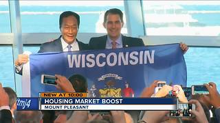 'Seller's Market': Foxconn could ignite an already hot housing market - Video