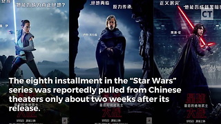 New Sjw Star Wars Pulled From Chinese Theaters - Video