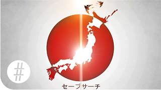 Japan In Numbers - Video