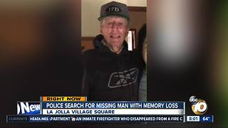 Police search for missing man with memory loss - Video