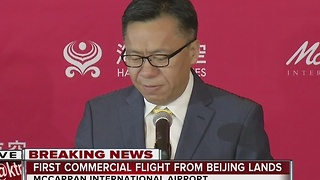 McCarran celebrates first flight from Beijing - Video