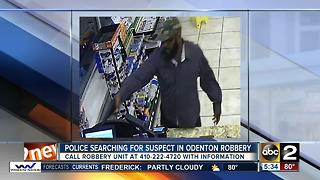 Anne Arundel County Police searching for suspect in Odenton armed robbery - Video