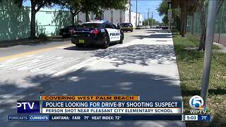 Police looking for drive-by shooting suspect - Video