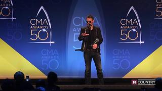 Eric Church talks modern country music at the 2016 CMAs | Rare Country - Video