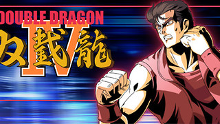 Double Dragon IV - Video
