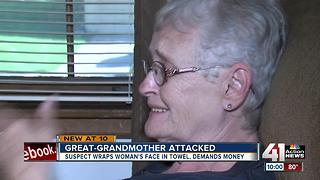 73-year-old woman attacked in KC apartment - Video