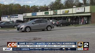 Man wanted after four robberies believed to be connected - Video