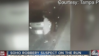 SOHO robbery suspect on the run - Video