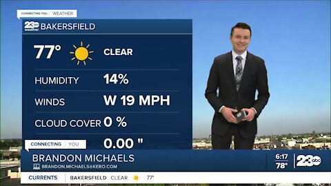 23ABC Evening weather update April 13, 2021
