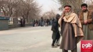 Injuries Reported After Gunmen Attack Save the Children Office in Jalalabad - Video