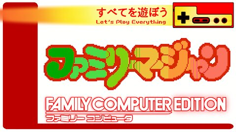 Let's Play Everything: Family Mahjong