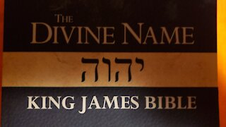 Psalm 23 of the Divine Name King James Bible
