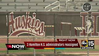 Hamilton High top employees being reassigned within district - Video