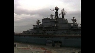 Aircraft Carrier Hotel - Video