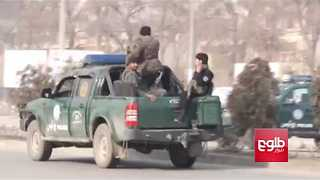 Gunmen Attack Security Training Center in Kabul - Video
