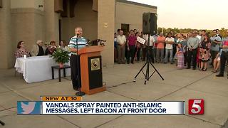 Community Rallies Around Islamic Center Of Murfreesboro - Video