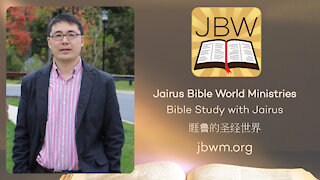 Bible Study With Jairus- Dreams about Japan - An Airplane From Japan