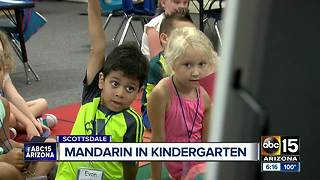 Group of Valley kindergarteners learning Mandarin - Video
