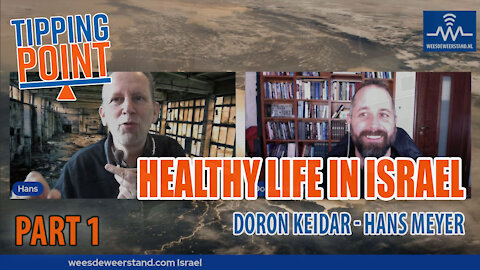 TIPPING POINT HEALTHY LIFE IN ISRAEL
