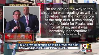 City manager: We happened to visit a topless bar - Video