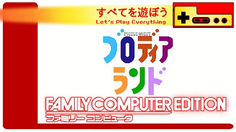 Let's Play Everything: Blodia Land