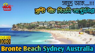 Bronte Beach Sydney Australia Relaxing Walk Tour For Traveler
